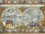 Фотопечать на потолке: Антикварные карты 17