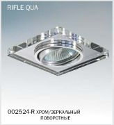 RIFLE QUA CR