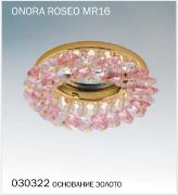 ONORA ROSEO MR16
