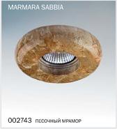 MARMARA SABBIA