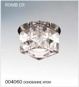 ROMB CR