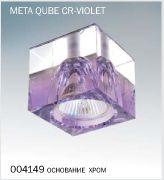 META QUBE CR-VIOLET