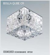 BOLLA QUBE CR