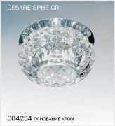CESARE SPHE CR (004254)