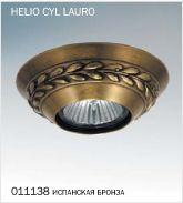 HELIO CYL LAURO