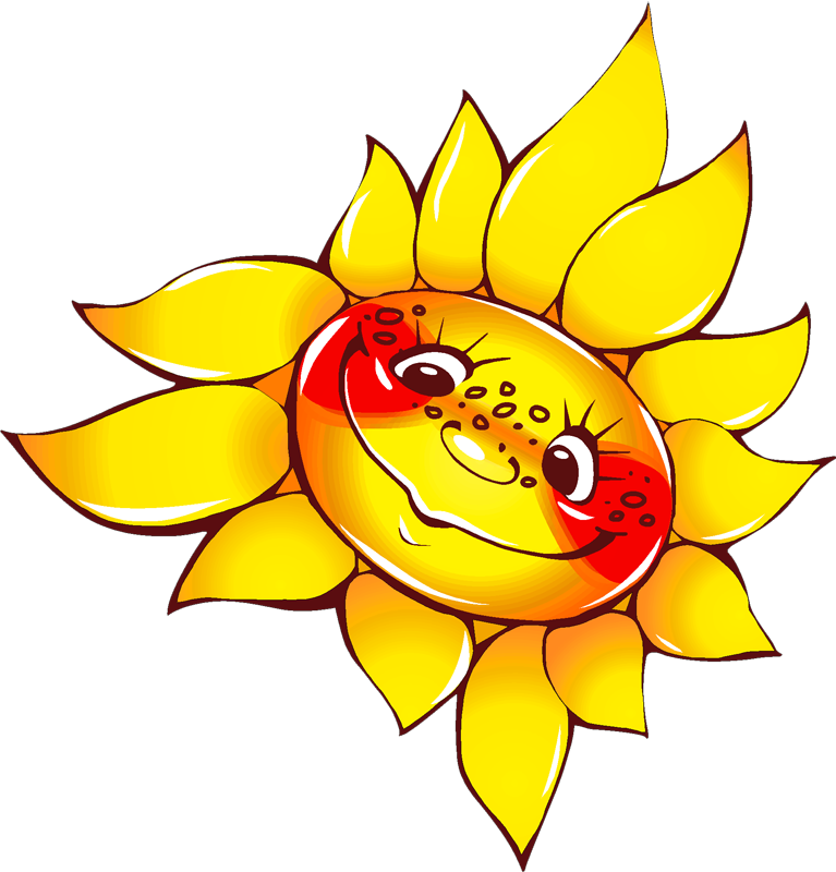 Детская картинка солнышко анимашка