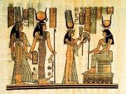 Фотообои на стену: Древние цивилизации 11