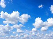 Небо (46)