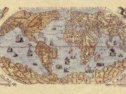 Фотообои на стену: Старинные карты  14